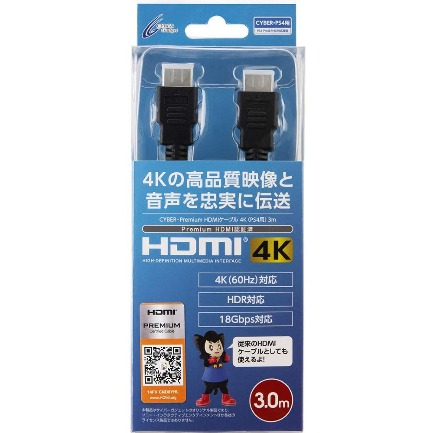 Cyber premium 4k hdmi cable for ps4 3 m hdmi cables