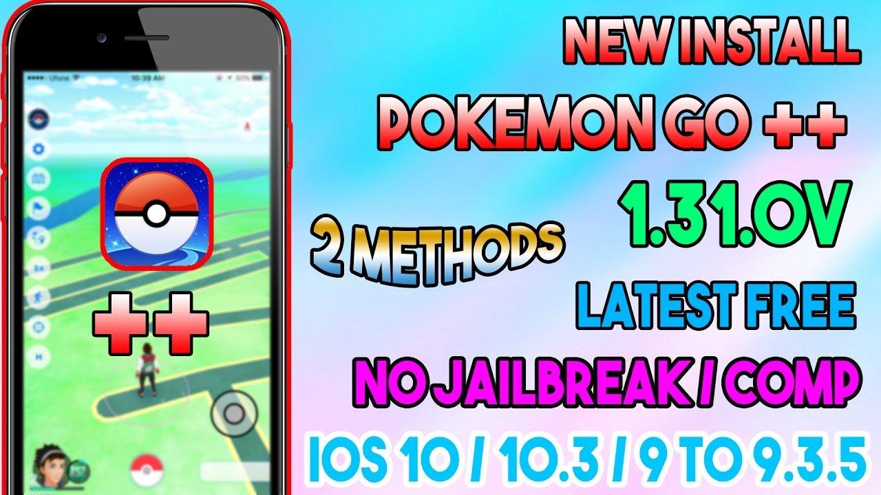 pokemon go free download iphone