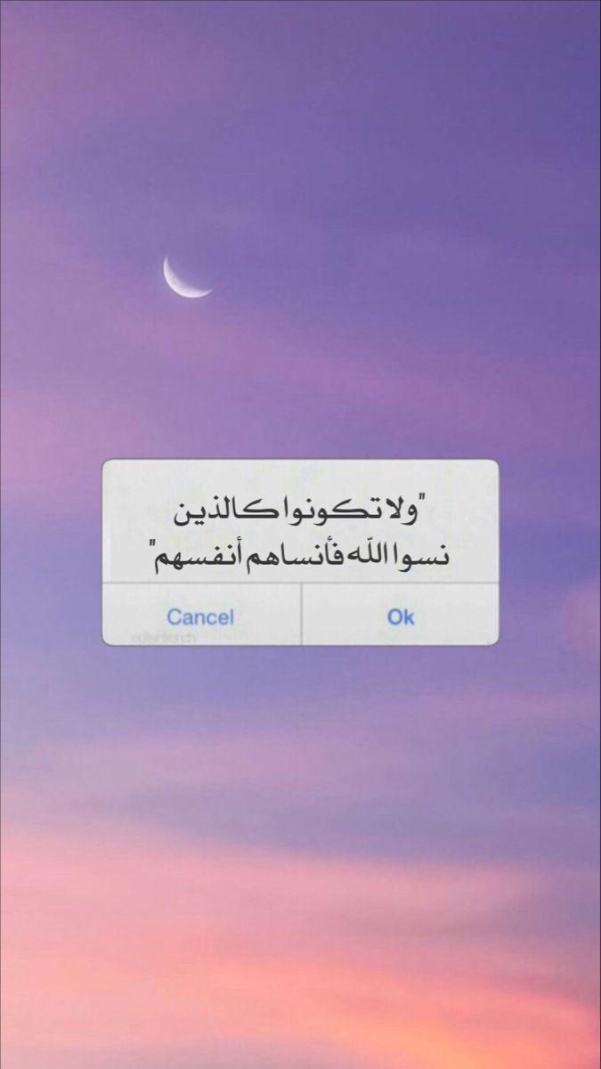 اقتباسات دينية صور ستوري سناب انستا Quotes For Book Lovers Positive Quotes Islamic Inspirational Quotes