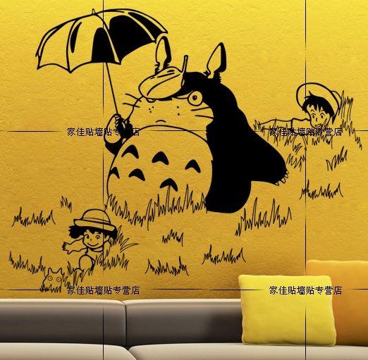 Chun chinchillas Series 11 TOTORO hand-painted umbrella Chinchilla ...