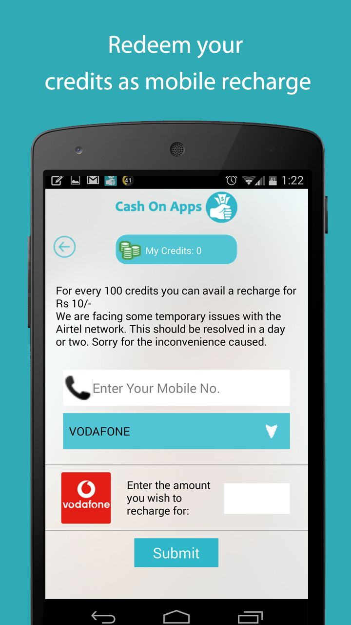 Cash on apps gets a version update download now to check