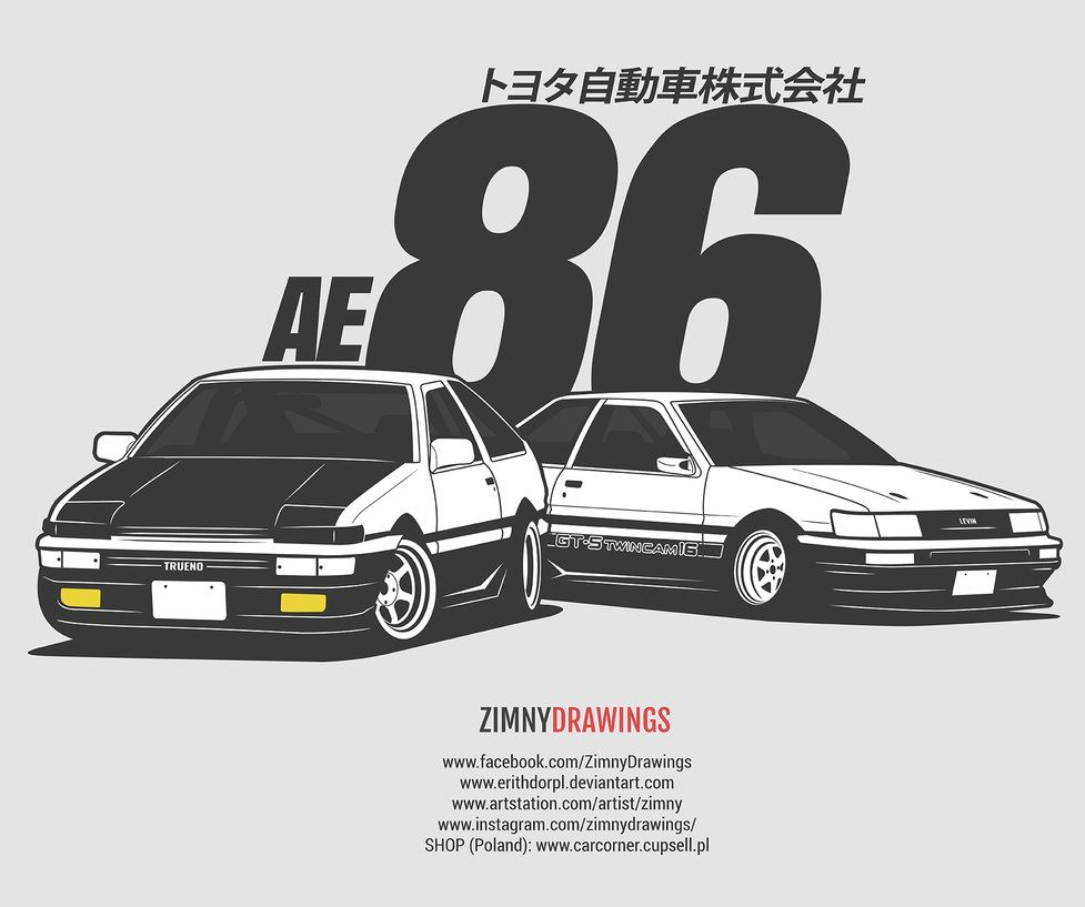 Toyota Ae86 Levin And Trueno By Erithdorpl Deviantart Com On