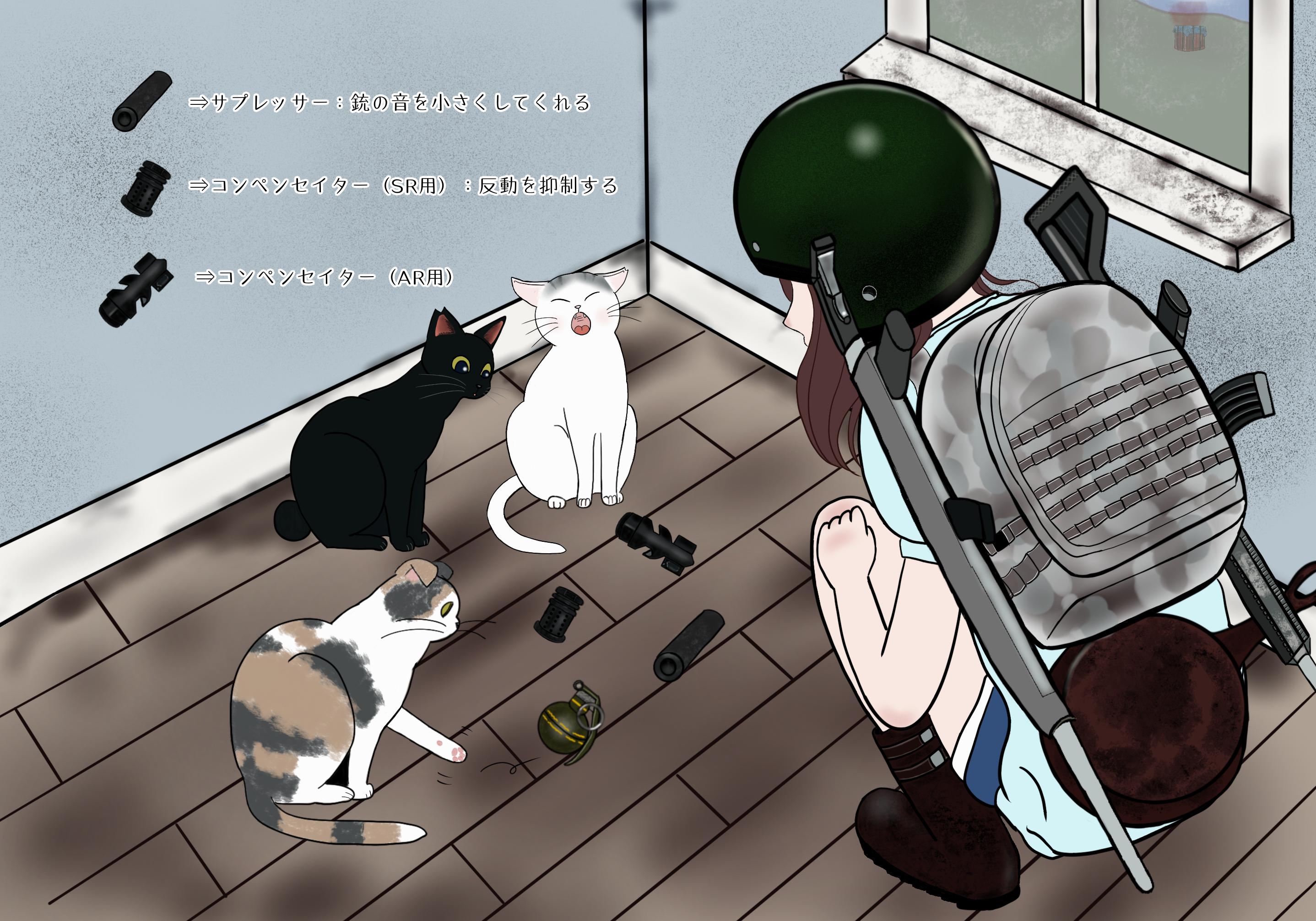 Pubgと猫 猫のイラスト 猫 イラスト