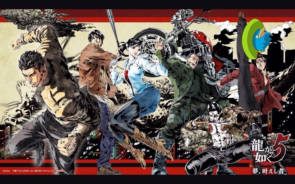 Yakuza 5 Coming To America Yakuza 5 Anime Fan Art