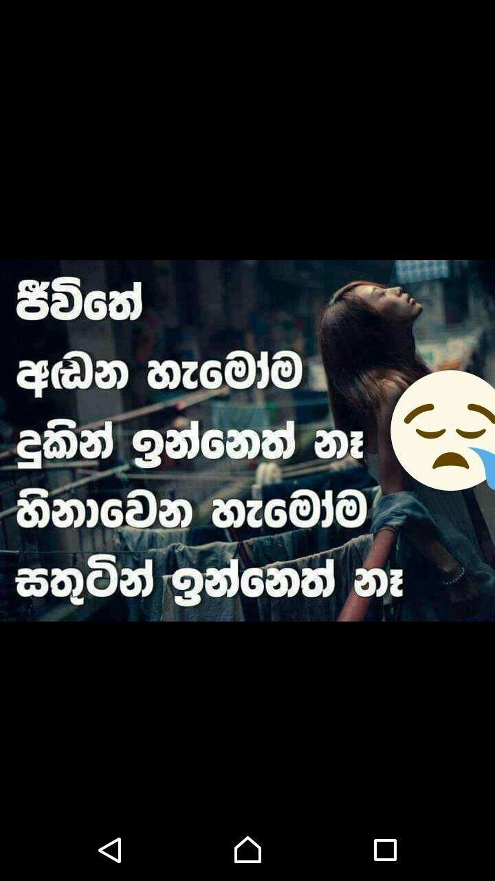 Sad Quotes So True