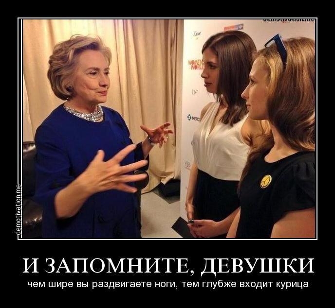 razdvigaem-nozhki-foto