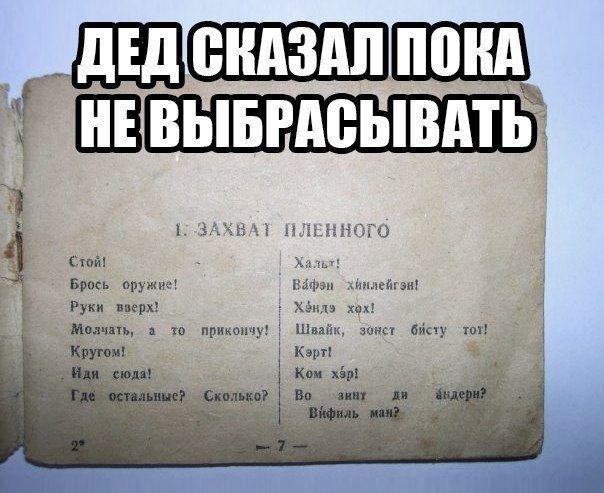 #РоссийскоеДвижениеШкольников #ЯПознаюРоссию.. | ООО