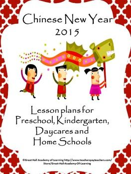 Chinese New Year Lesson Plans 2015 Chinese New Year Crafts Creative Crafts Chinese New Year Activities