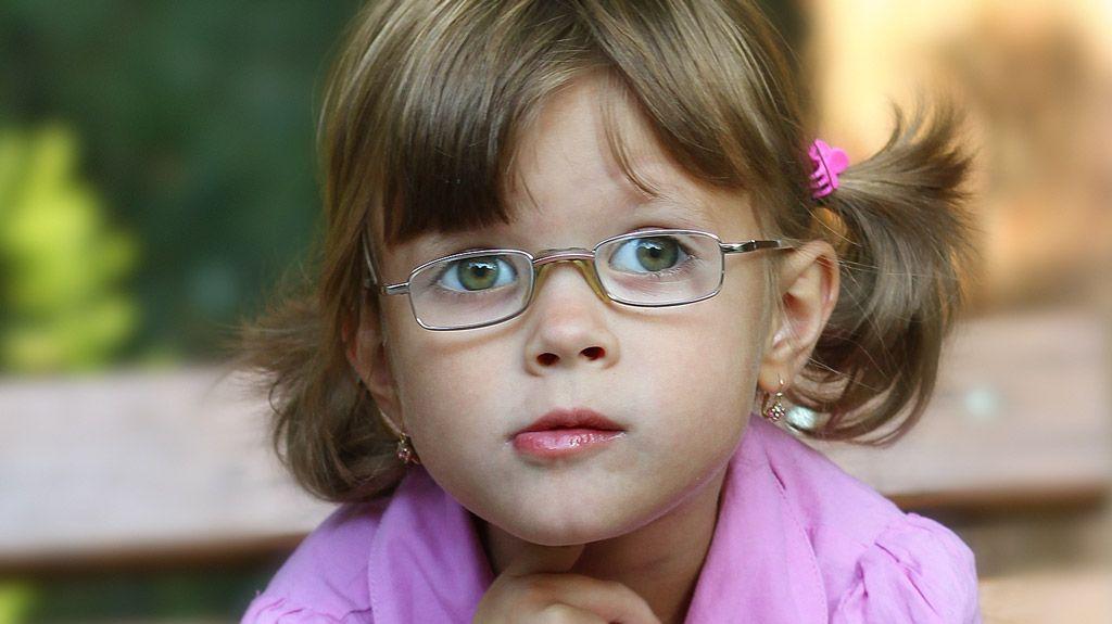 احدث طرق علاج حول العين عند الاطفال والكبار Strabismus Rectangle Glass Fashion Glass