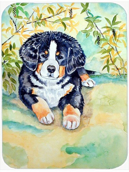 Bernese Mountain Dog Puppy Glass Cutting Board Large