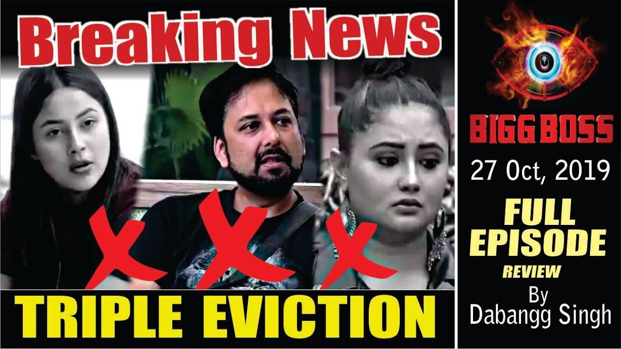 Bigg Boss 13 Latest News Shocking Triple Eviction Bb