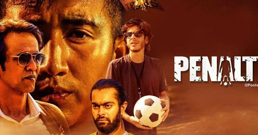 Penalty 2019 Hindi movies, Hindi, English movies