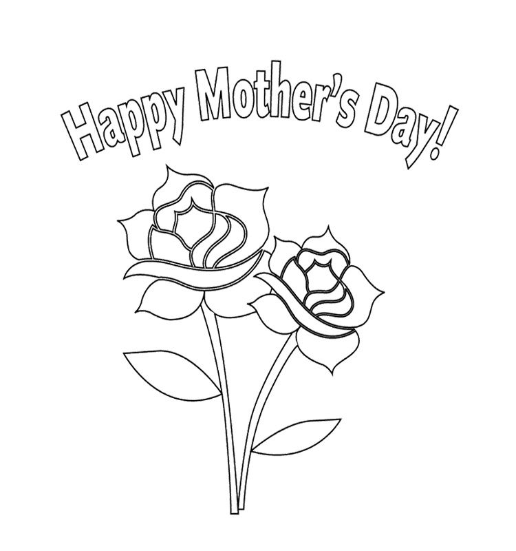 Flower For Mother's Day Coloring Page For Kids | Mothers ...