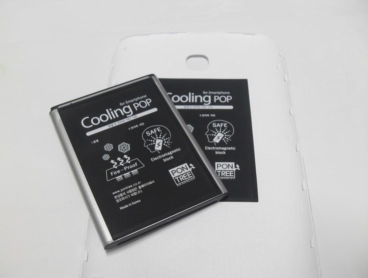 Cell Phone Cooler Cooling Pad Cool Cell Phones Cool Phones