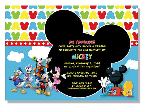 Mickey Mouse Clubhouse Birthday Invitations Digital File Let S