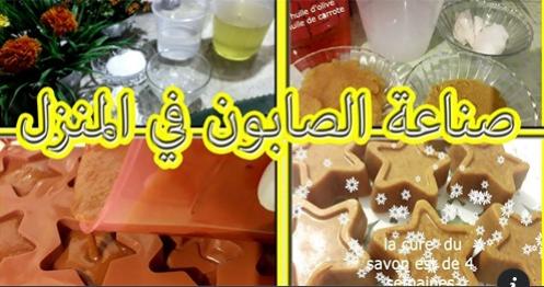 Https Yt6 Pics Ee 3a85nb Handmade Food Breakfast