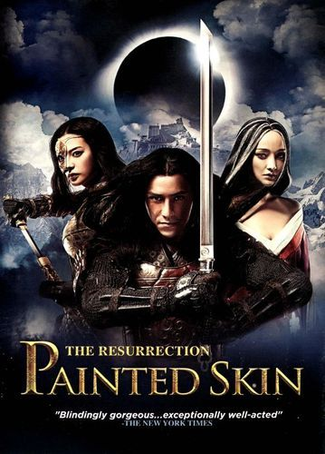 Painted Skin: The Resurrection [DVD] [2012] in 2019