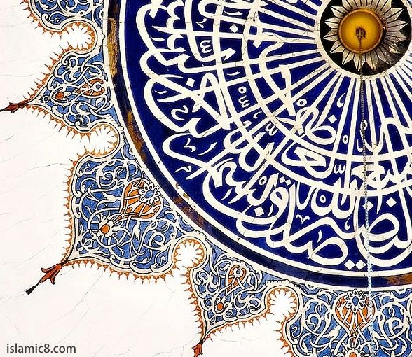 artistic islamic calligraphy and art inside mosque dome islamic