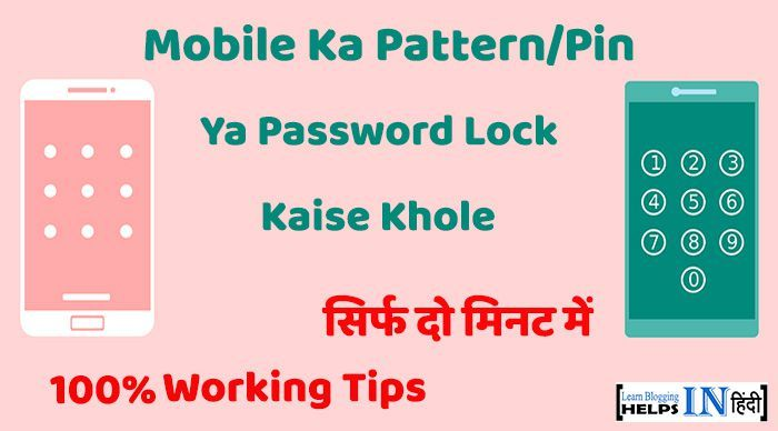 Pin By Mangal Gupta On Helps In Hindi Blogging Ki Duniya Blog
