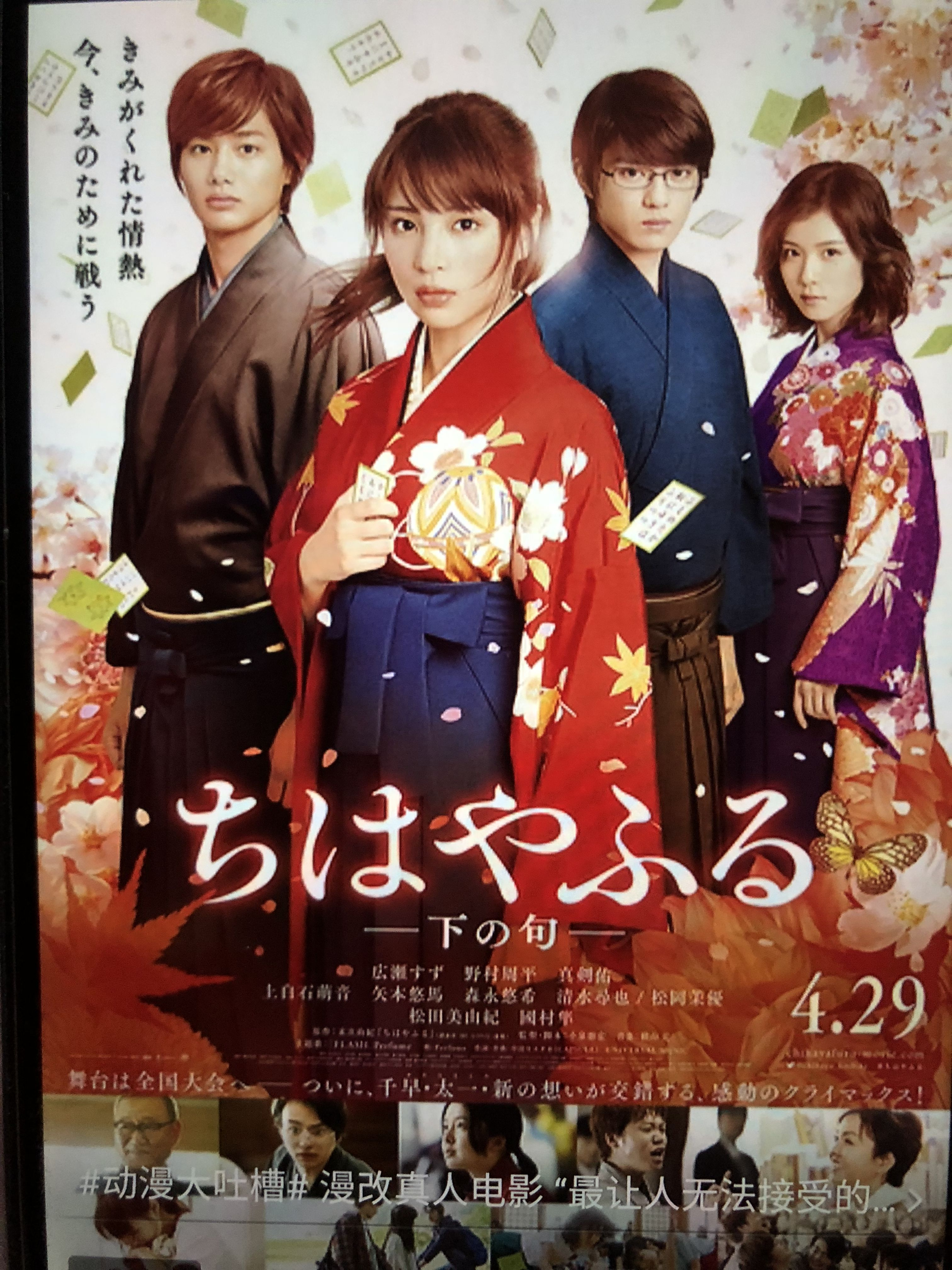 Pin by Oi Ling Wong on I劇(日) Japanese movies, Live