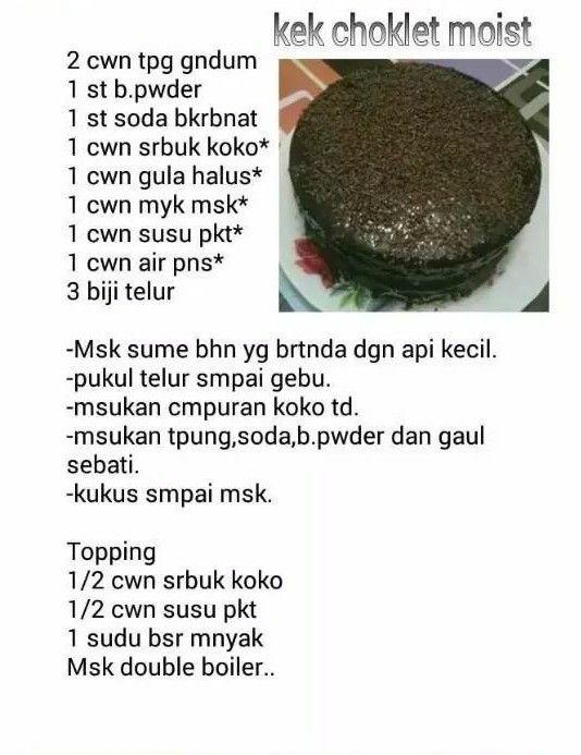Resepi Kek Coklat Moist Cookies Pastry Cake Bread Cake Chocolate Cake