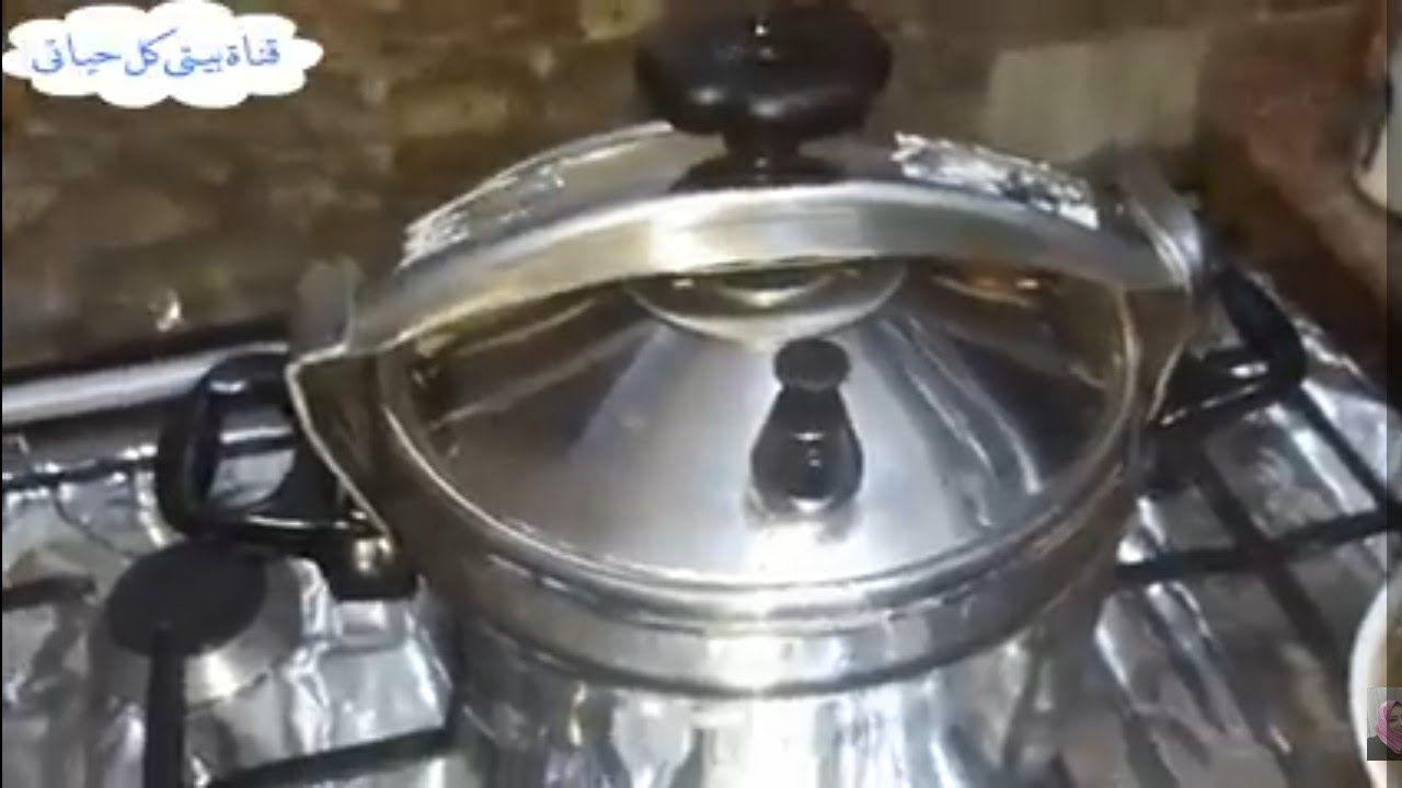 اكلات العيد تسوية الكوارع فى وقت قياسى فى الحلة الضغط البريستو ودى كانت Kitchen Appliances Kettle