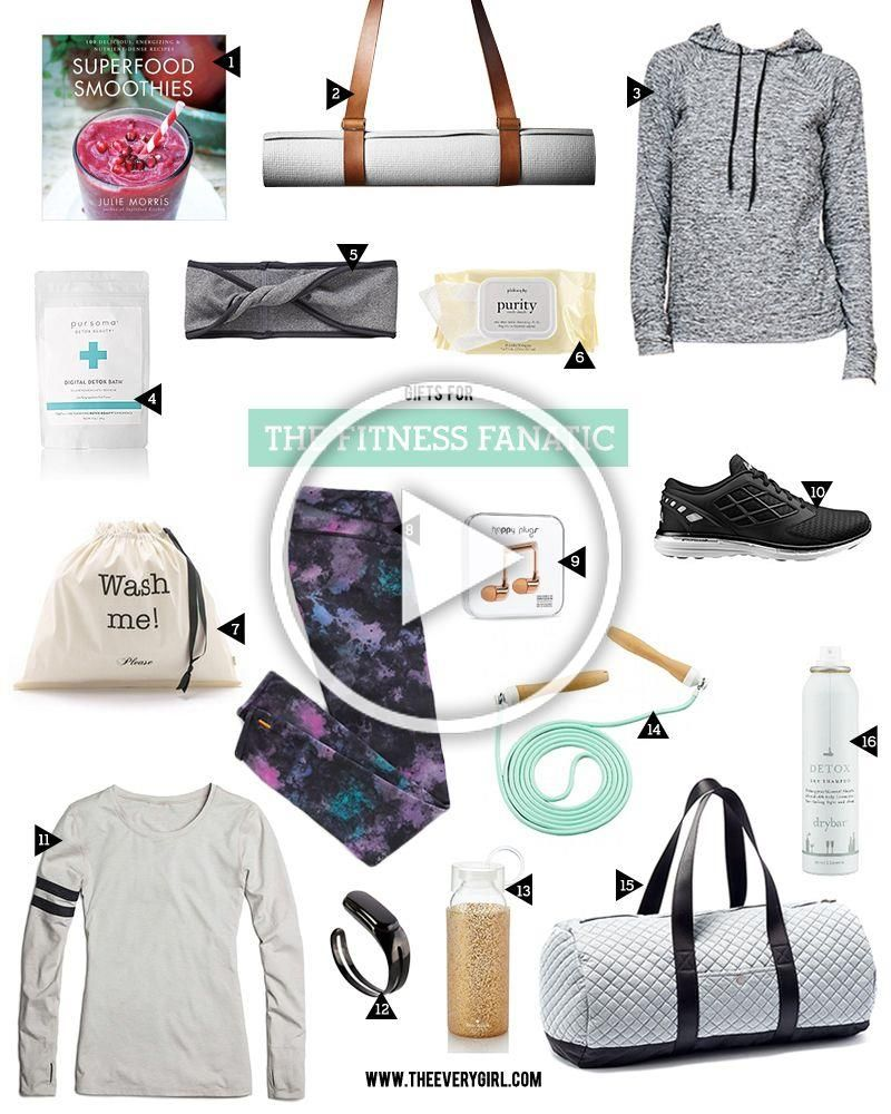 The Everygirls 2015 Holiday Gift Guide | Gifts for The Fitness Fanatic #fitness