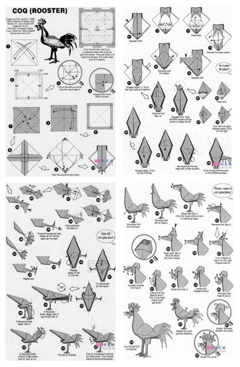 Eric Joisels Rooster Origami Instructions Bird Curler Diagram Kusudama Me Craftsorigami Pinterest Diy Arts And Crafts Paper