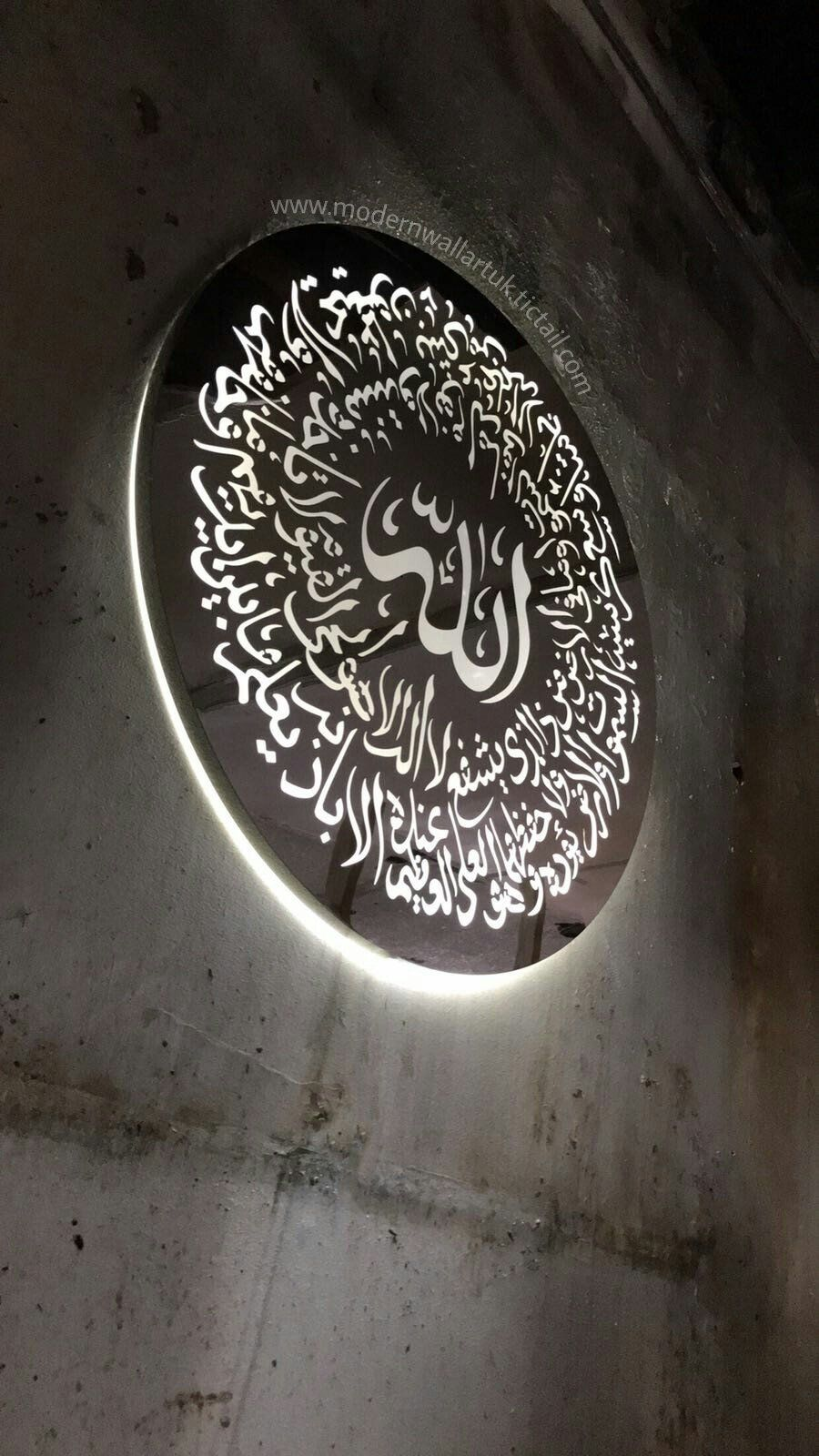 Modern Wall Art Uk Led Ayatul Kursi Art Circular Stainless Steel Medallion Wall Art Wall Art Uk Islamic Wall Art