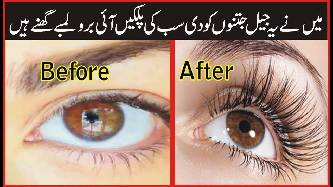 How to get fast thick an long eyelashes and eyebrows