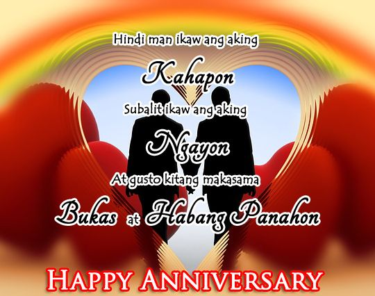 Tagalog Anniversary Messages 365greetings Com Anniversary Message Anniversary Quotes For Girlfriend Anniversary Quotes