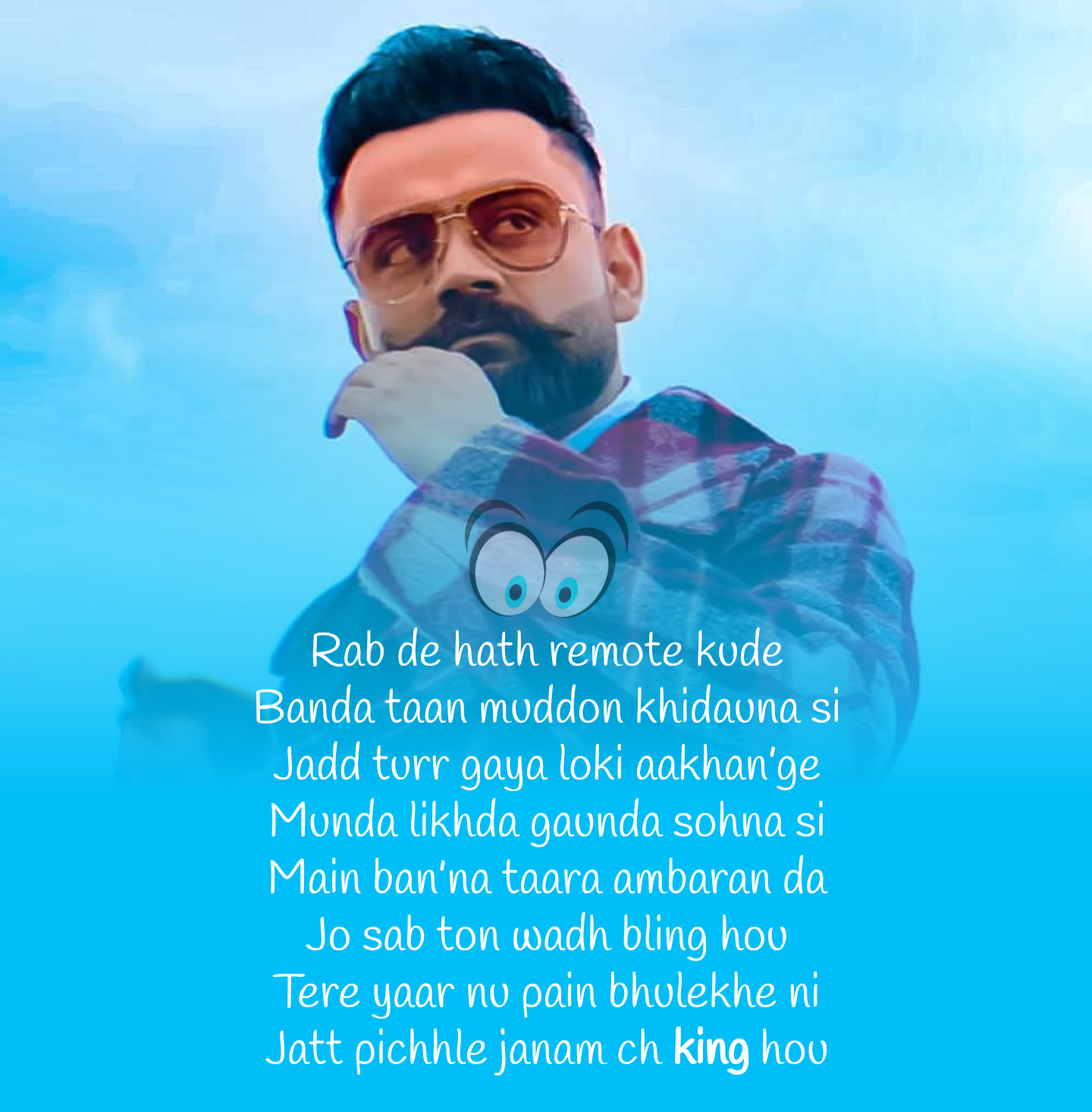 THE KING LYRICS - Amrit Maan has sung and written the The