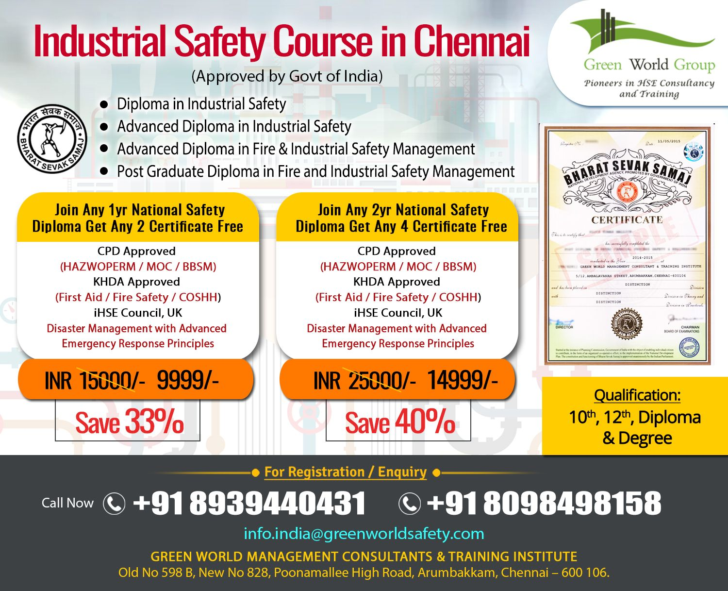 Industrial Safety Course In Chennai Safety Courses Industrial