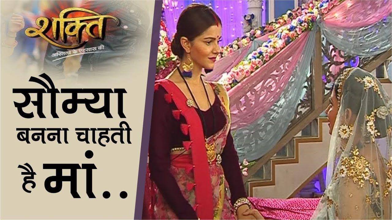 """Shakti Astitva Ke Ehsaas Ki"""" TV Serial Upcoming Twist 7th"""