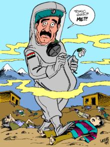 مجزره حلبجه كاريكاتير لكارلوس لطوف يسخر من نفي صدام حسين أي مسؤولية عن الهجوم