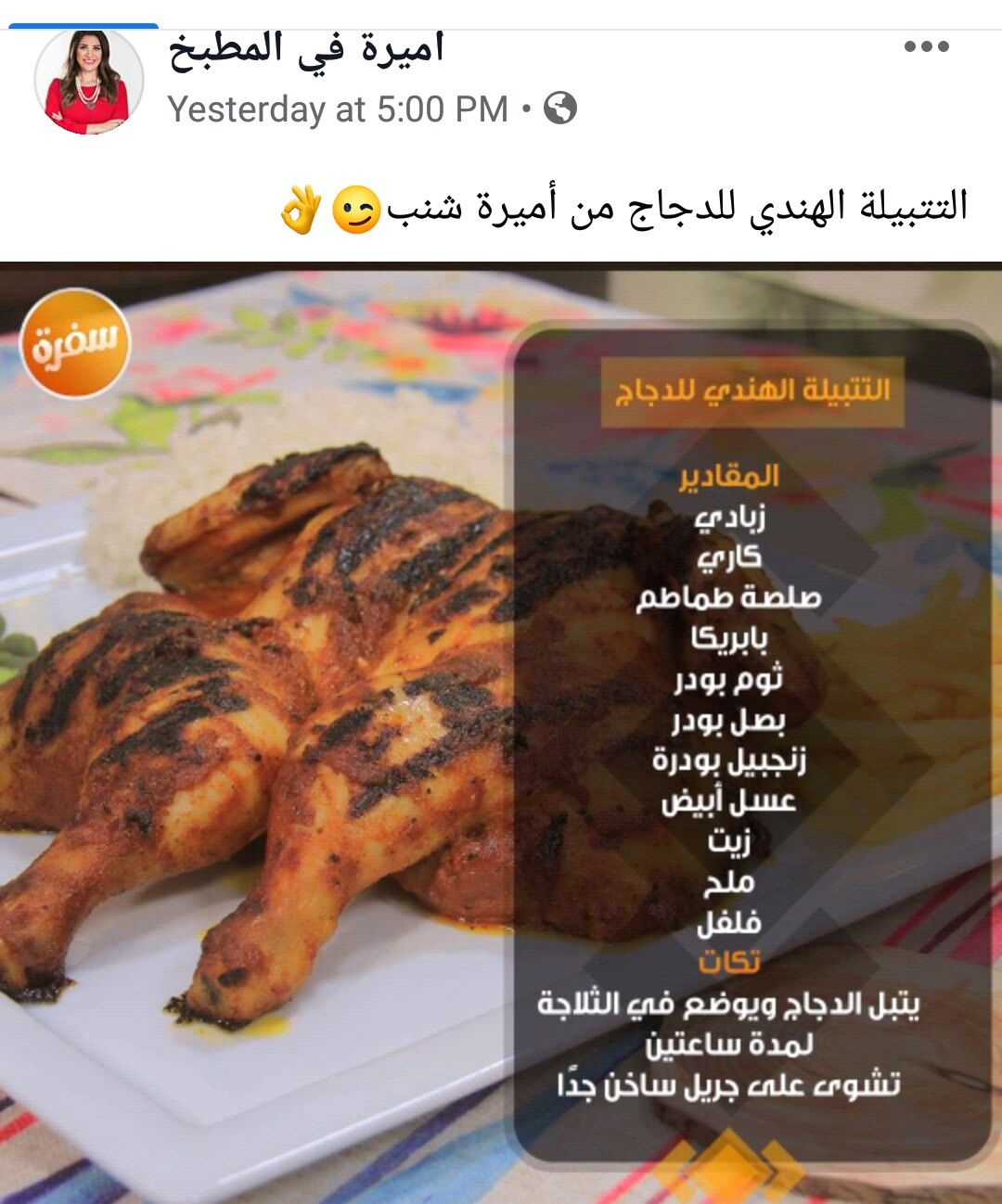 Pin By Nevine Zaky On Cbc Sofra Cookout Food Cooking Cream Cooking Recipes