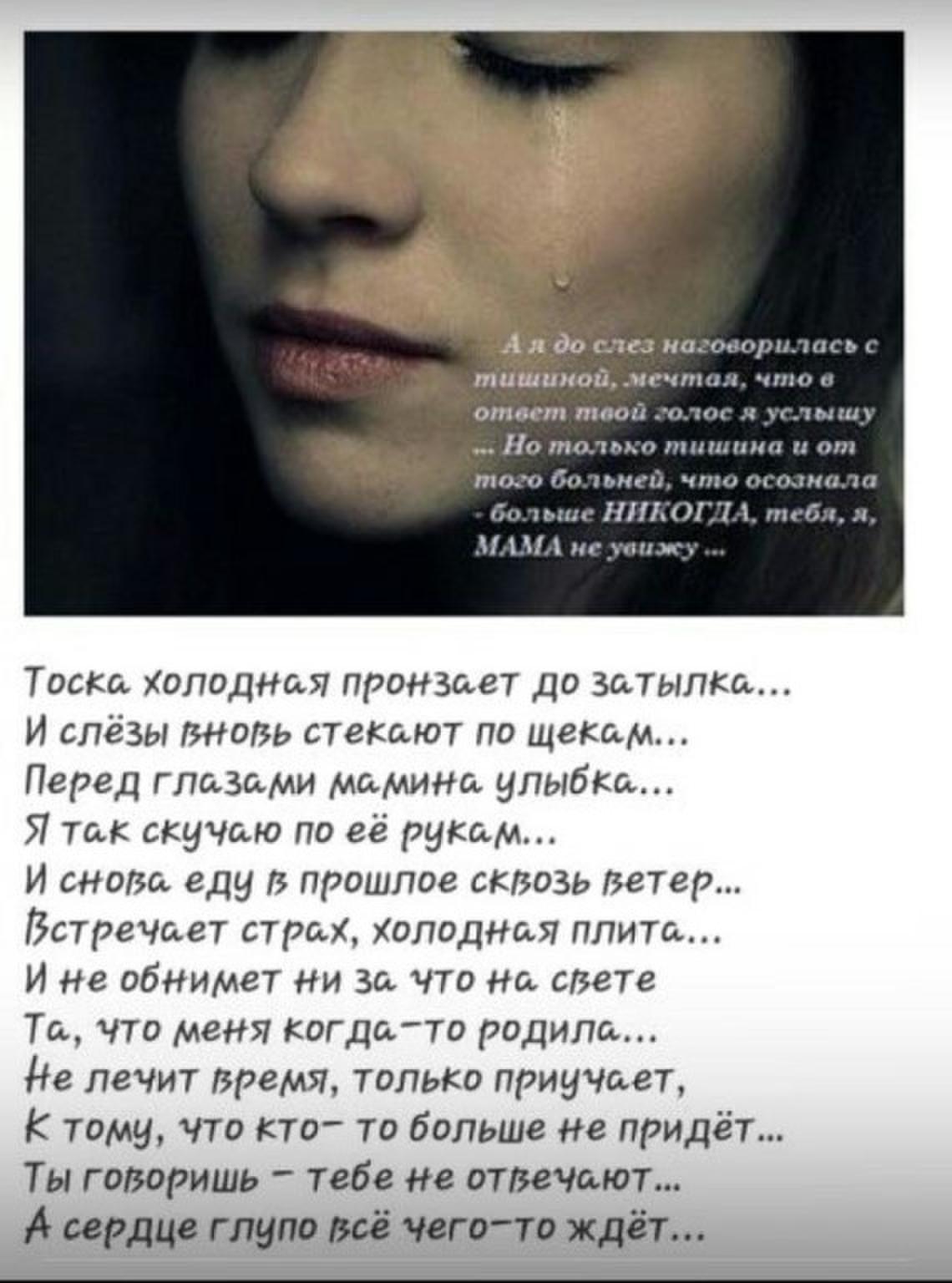 Odnoklassniki Stihi O Mame Mudrye Citaty Vdohnovlyayushie Citaty