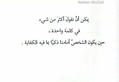 من كتاب الأمنيات لا تموت Calligraphy Arabic Calligraphy