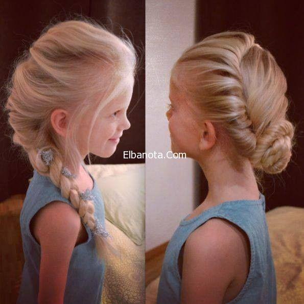 تسريحات شعر للاطفال تسريحات شعر للبنات الصغيرة اجمل تسريحات شعر للبنات طفولة وأمومة عالم المرأة بن Hair Styles Little Girl Hairstyles Frozen Hairstyles