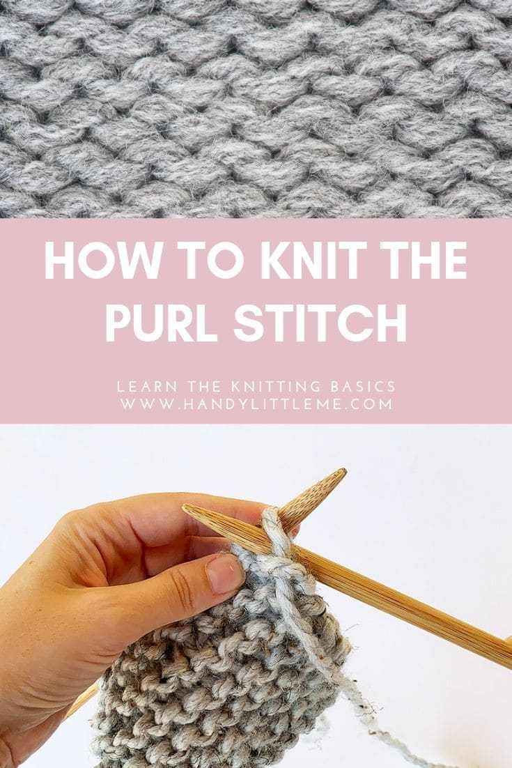 Photo of How To Purl