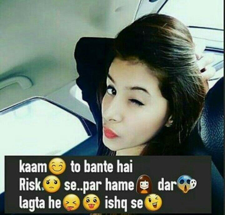 Pin By Gazala Shaikh Queen On Attitude Shayari Pinterest