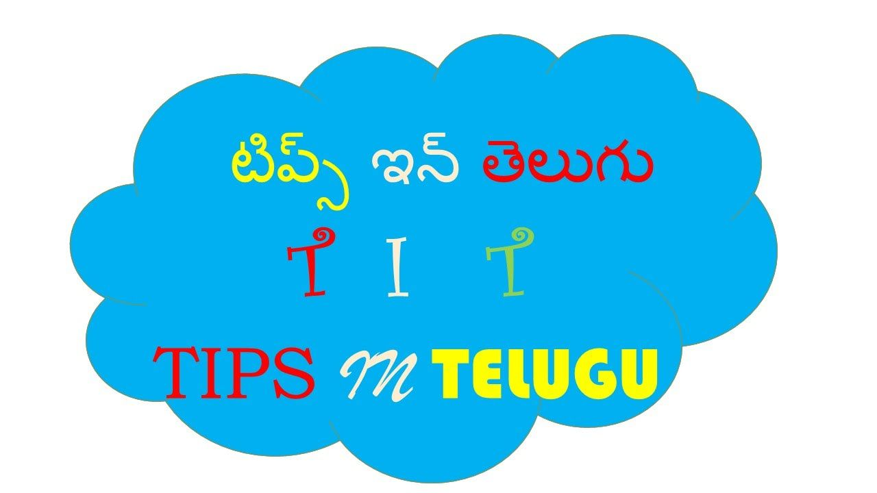 Welcome To Tips In Telugu Channel 2016 | beauty tips ...