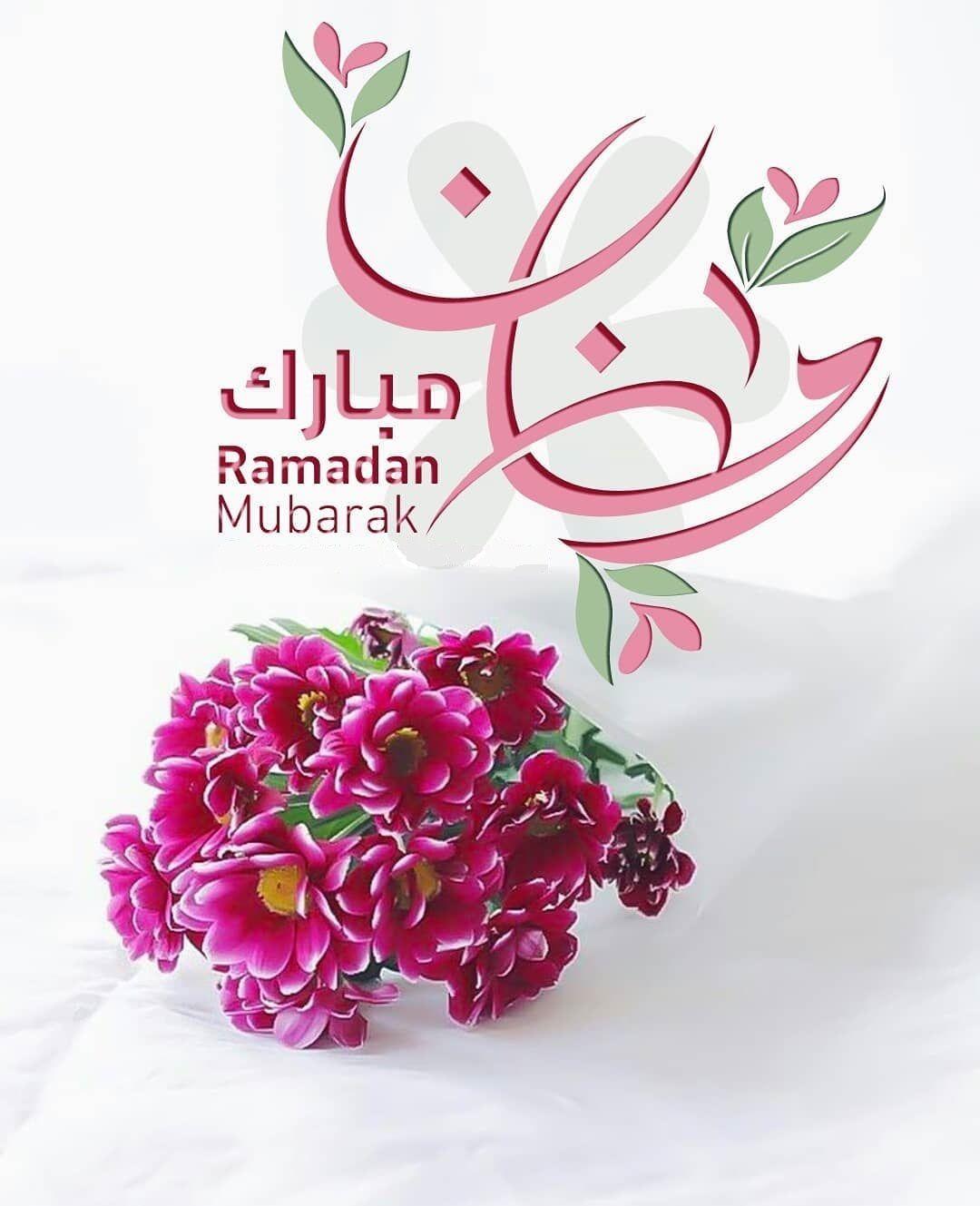 Desertrose أسأل الله في شهر رمضان المبارك أن يتوج أيامنا وأيامكم بقلوب مبتهجة وهموم منفرجة وصح Ramadan Decorations Eid Mubarak Decoration Ramadan Kareem