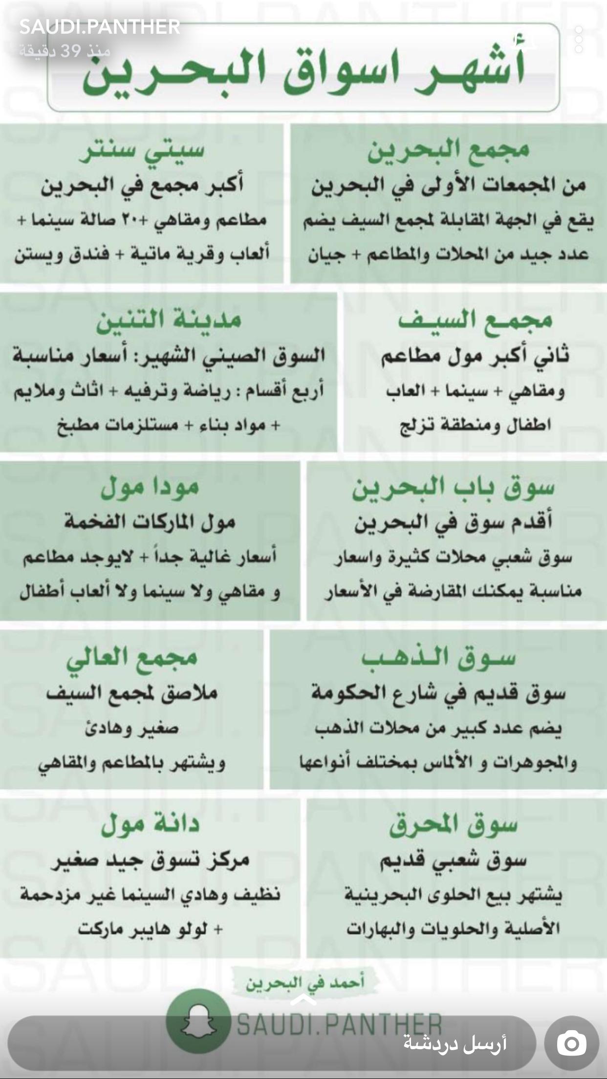 Pin By Abdulaziz Al Moagal On Travel Dubai Things To Do Travel And Tourism Travel Dreams