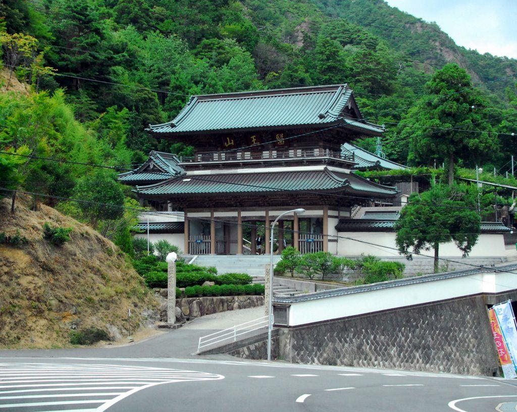 The Shikoku Pilgrimage (Shikoku Henro) 四国霊場 第88番 大窪寺(四国遍路)