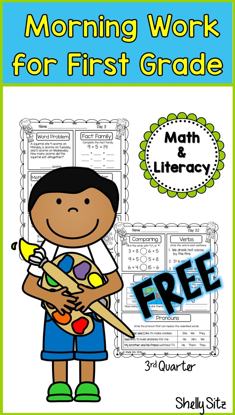 Free morning work for first grade--math and language arts spiral ...