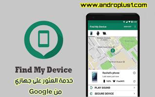 تحميل التحديث الجديد لتطبيق Saroukh Tv افضل تطبيق لمشاهدة القنوات المشفرة للاندرويد 2020 Live Tv Phone App