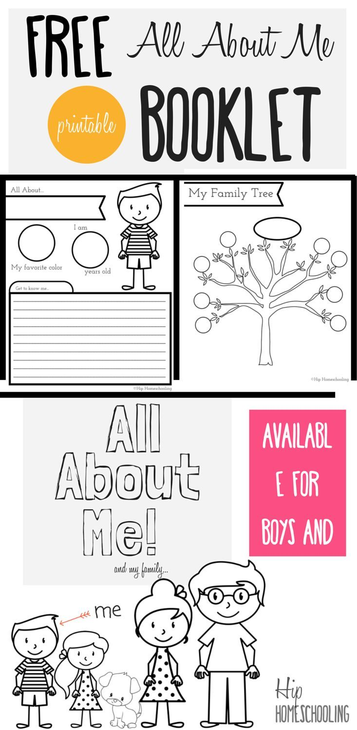 all about me worksheet a printable book for elementary kids language arts social studies and. Black Bedroom Furniture Sets. Home Design Ideas