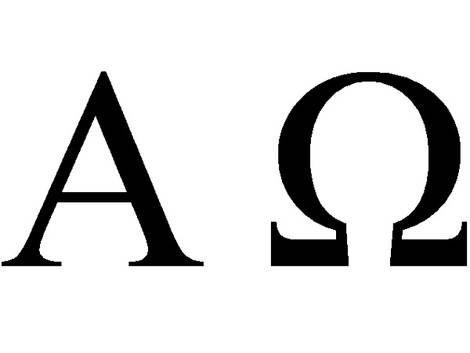 vorlage alpha und omega muster osterkerze tattoo vorlagen und tattoos unterarm. Black Bedroom Furniture Sets. Home Design Ideas