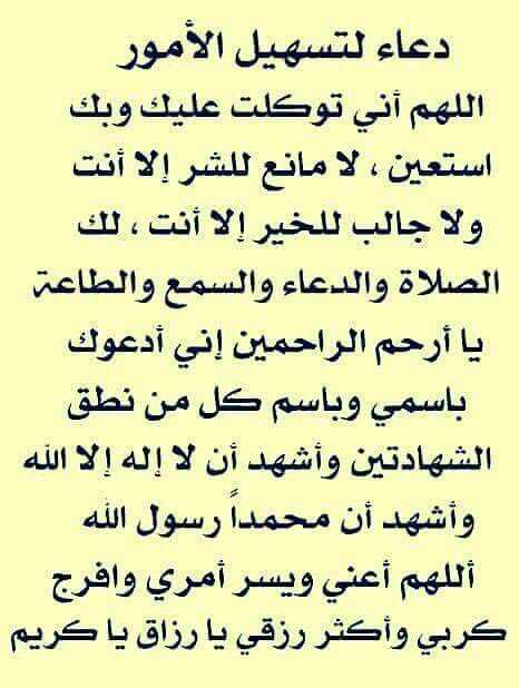 Pin By رونى ريمو On Islam Islamic Quotes Quran Quotes Be Yourself Quotes
